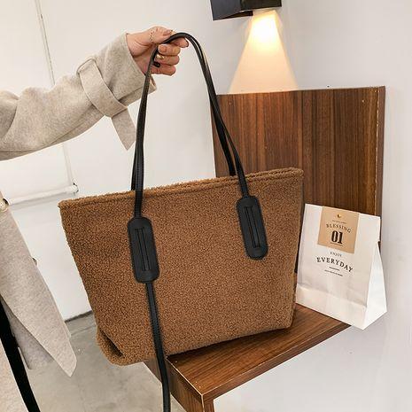bolso de felpa simple coreano de gran capacidad de moda NHRU276862's discount tags