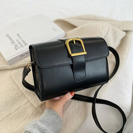 fashion handbag wild single shoulder messenger bag NHRU276864's discount tags