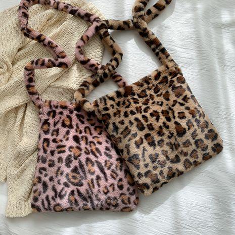 Korean leopard print shoulder bag fashion casual large capacity messenger bag NHRU276876's discount tags