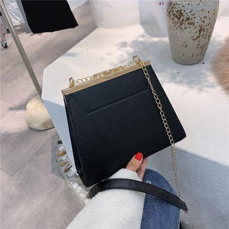 bolso cuadrado retro pequeño paquete de clip de moda simple bolso diagonal de hombro NHRU276883's discount tags