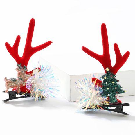 Weihnachtsserie farbige Kugeln kleine Geweih Paar Clip NHJE264745's discount tags