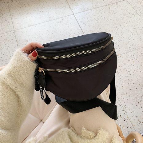 new Korean  simple nylon shoulder bag  NHJZ264866's discount tags