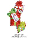124x70cm Christmas Eve party decoration large Christmas gift aluminum balloon wholesale NHQC265272