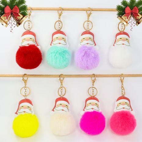 8CM multicolore imitation rex lapin sac de boule de fourrure porte-clés NHAP265232's discount tags