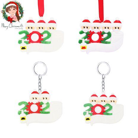Weihnachtsbaum Schlüsselbund NHAP265233's discount tags