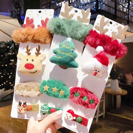 Ensemble de clips BB en caoutchouc en peluche à la mode de Noël NHSA265337's discount tags
