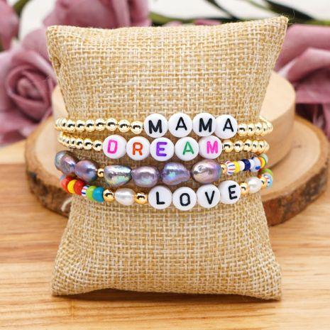 Lettre de perles de riz simple à plusieurs couches usure bracelet à la main de perles d'eau douce naturelles irrégulières NHGW265654's discount tags