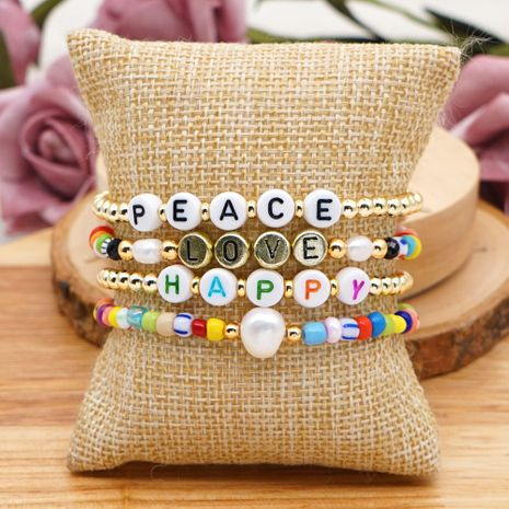 Bracelet de lettre de perles de riz de couleur perle d'eau douce naturelle baroque sauvage à plusieurs couches simple NHGW265655's discount tags