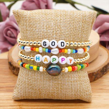 Bracelet de lettre de perles de riz de couleur perle d'eau douce naturelle baroque sauvage à plusieurs couches NHGW265656's discount tags
