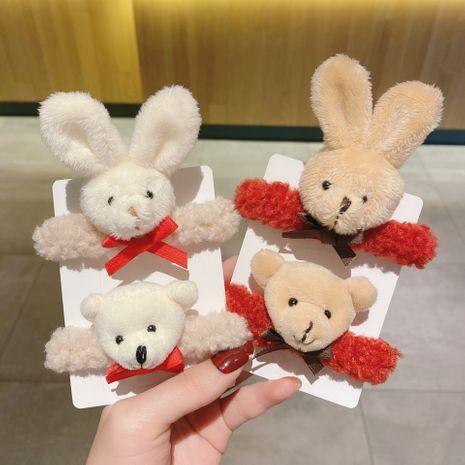 Korea new fashion bear bunny plush hair scrunchies  NHCQ266809's discount tags