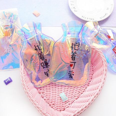 Laser injection small cute cartoon student mini portable small hot compress warm belly warm water bag NHHE266915's discount tags