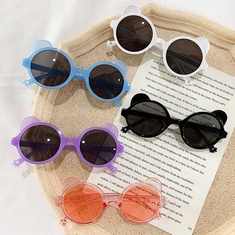 Moda niños nuevos dibujos animados retro lindo bebé niña tendencia gafas de sol NHKD266926's discount tags
