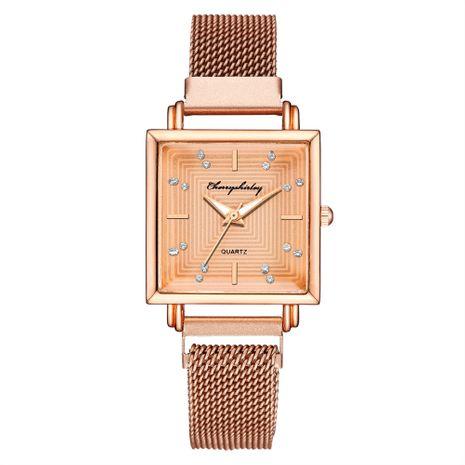 Fashion square dial magnet mesh ladies water diamond Milan belt bracelet watch  NHSY266964's discount tags
