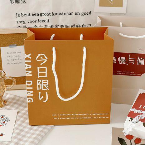 sac cadeau sac à main art petit sac cadeau frais sac en papier cadeau d'anniversaire sac d'emballage haut de gamme NHZE267025's discount tags