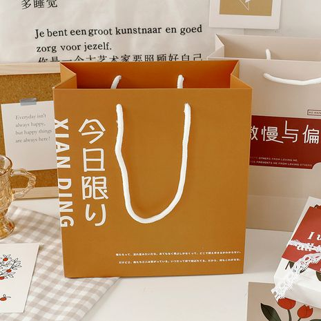 gift bag handbag art small fresh gift bag paper bag birthday gift high-end packaging bag NHZE267025's discount tags