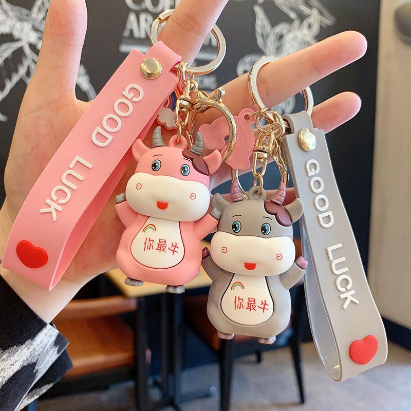 Cute creative cartoon silicone doll pendant ox keychain NHCB267191