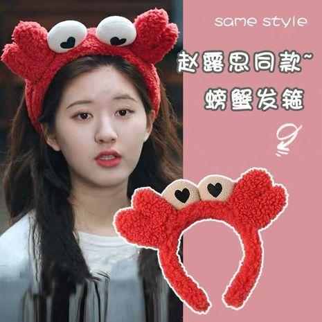 Mode niedlichen Krabben wild super Keimung Stirnband für Frauen NHSC267336's discount tags
