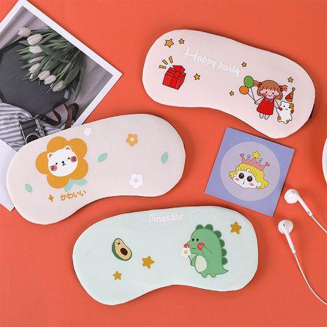 cute cartoon ice Korean sleep shading breathable fatigue relief removable eye   NHHE266908's discount tags