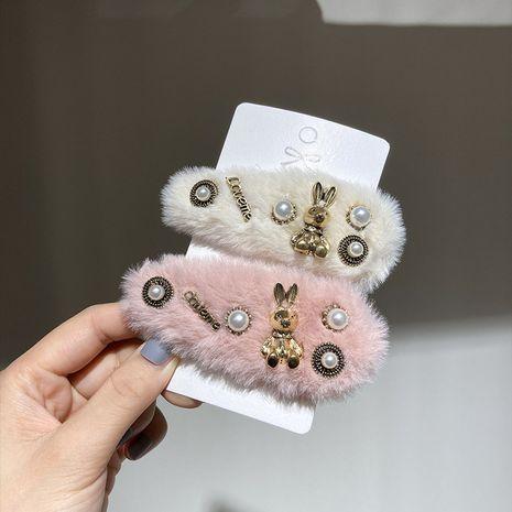 épingle à cheveux élégante perle rose moelleux NHWF280585's discount tags