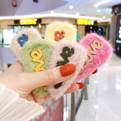cute plush children's hair clip NHCU280675's discount tags