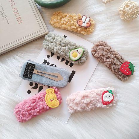 Korea  lamb  plush cute  clip  NHCU280695's discount tags