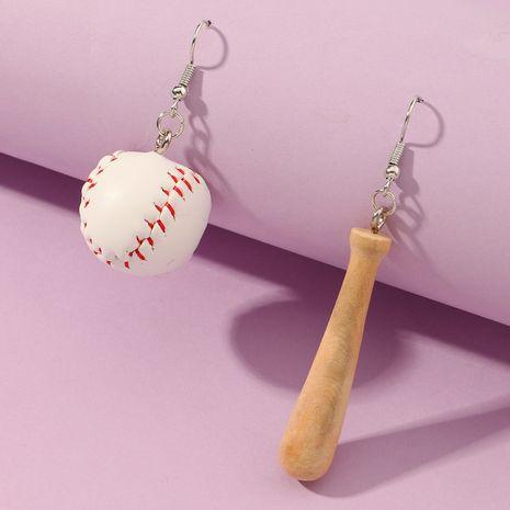 boucles d'oreilles drôles de thé au lait nuage dinosaure baseball pour enfants NHNU280915's discount tags