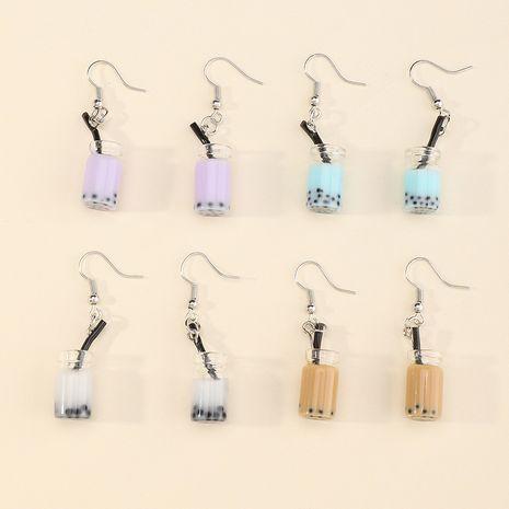 boucles d'oreilles couleur bonbon thé au lait pour enfants NHNU280916's discount tags