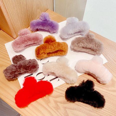 Pince à cheveux coréenne en peluche mignon NHNA281011's discount tags