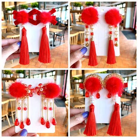 Tocado de estilo chino para niños Hanfu estilo antiguo horquilla NHSA281057's discount tags