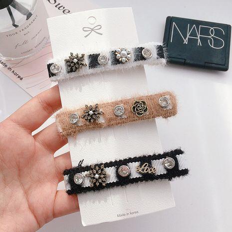 Pince à cheveux diamant incrustée de laine coréenne NHHI281221's discount tags