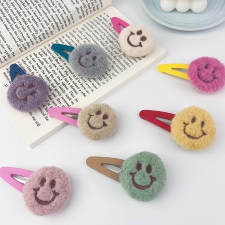 plush Korean smiley hair clip  NHCU280674's discount tags