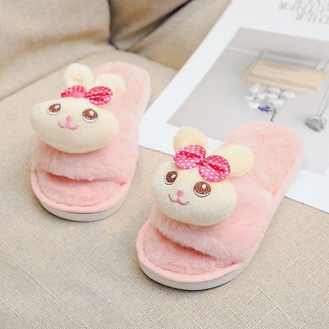 zapatillas de felpa lindas para niños nuevos zapatillas calientes antideslizantes para el hogar NHPE281546's discount tags