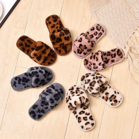nuevas zapatillas de algodón para niños con estampado de leopardo NHPE281547's discount tags