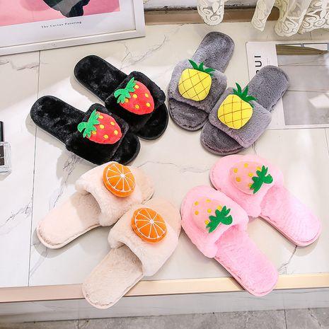 nuevas zapatillas de felpa zapatillas de casa NHPE281548's discount tags