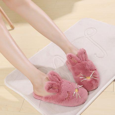 nuevas zapatillas de felpa de algodón de moda NHPE281555's discount tags