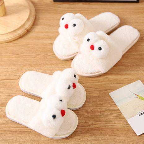 zapatillas de felpa de oso de conejito de dibujos animados de algodón para niños nuevos NHPE281556's discount tags