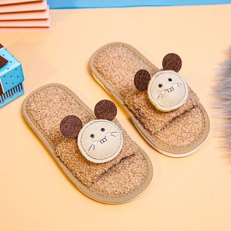 Zapatillas de felpa Teddy Curl para niños nuevos coreanos NHPE281564's discount tags