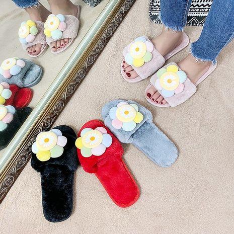 zapatillas de felpa de una palabra de dibujos animados de flores NHPE281574's discount tags