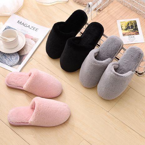 nuevas zapatillas de felpa de algodón NHPE281579's discount tags