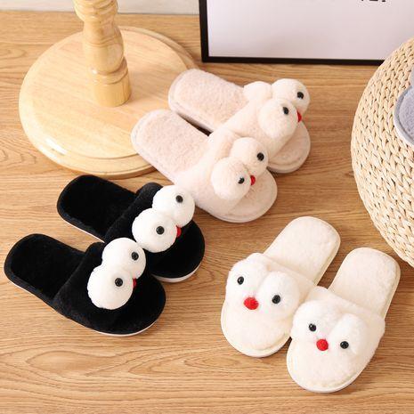 nuevas zapatillas de interior de búho entre padres e hijos de felpa de dibujos animados NHPE281581's discount tags
