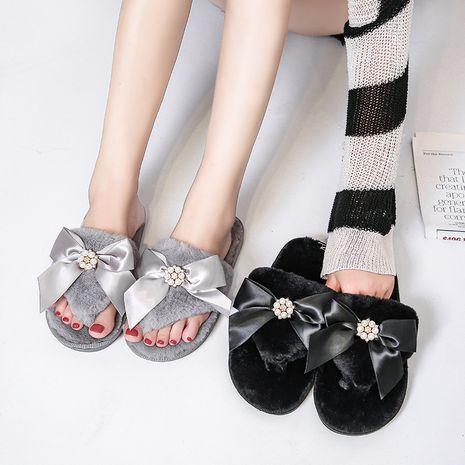 nuevas zapatillas de felpa de moda NHPE281582's discount tags