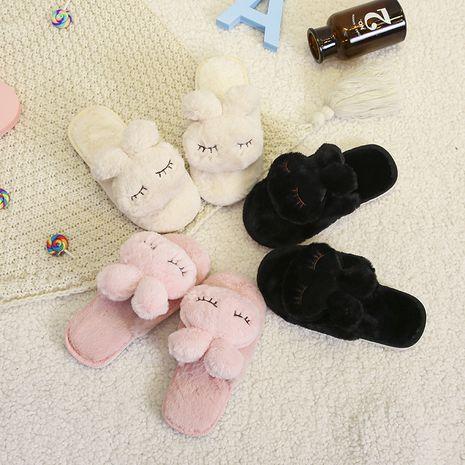 nuevas zapatillas de felpa cálidas de dibujos animados de algodón para padres e hijos de conejo NHPE281586's discount tags