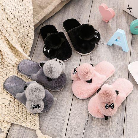 nuevos deslizadores de las señoras de la felpa de la historieta del algodón de la felpa del invierno NHPE281591's discount tags
