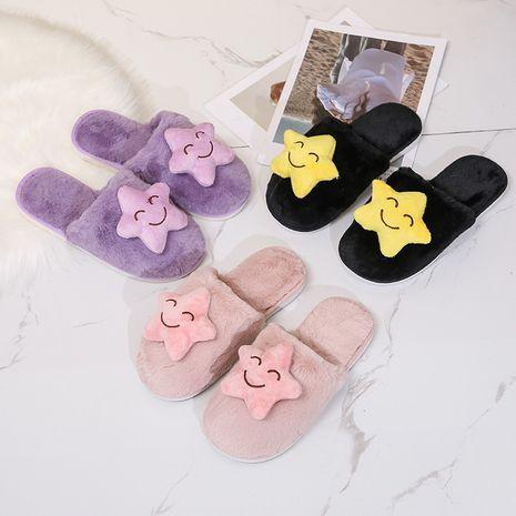 nuevas zapatillas de felpa NHPE281592's discount tags