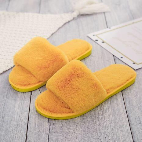 nuevas chanclas gruesas de felpa antideslizantes zapatillas de felpa simples NHPE281593's discount tags