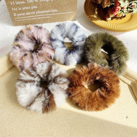 cute imitation fur leopard hair scrunchies  NHPJ282172's discount tags