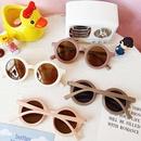Childrens Fashion UV Protection Sunglasses  NHBA282211
