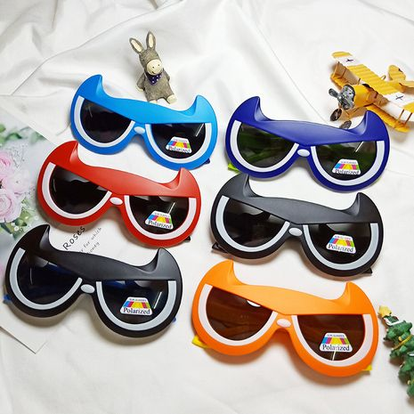 silicone polarized children sunglasses  NHBA282216's discount tags