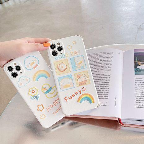 Coque iPhone12mini pour téléphone portable Apple 11Pro 8 7plus SE2 Soft Shell XR NHFI282330's discount tags