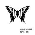 NHTF1257255-Golden-DW-228